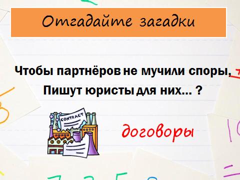 hello_html_263e4ac2.png