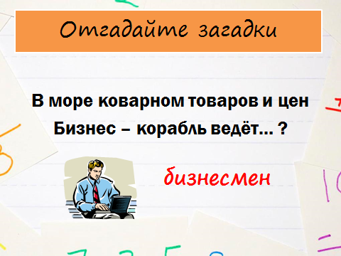 hello_html_m4356cc06.png