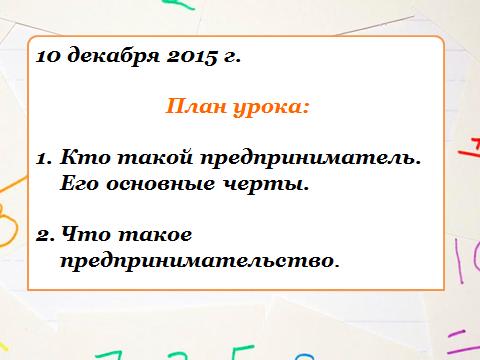 hello_html_m6502e1f9.png