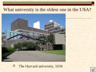 What university is the oldest one in the USA? The Harvard university, 1636 ГА