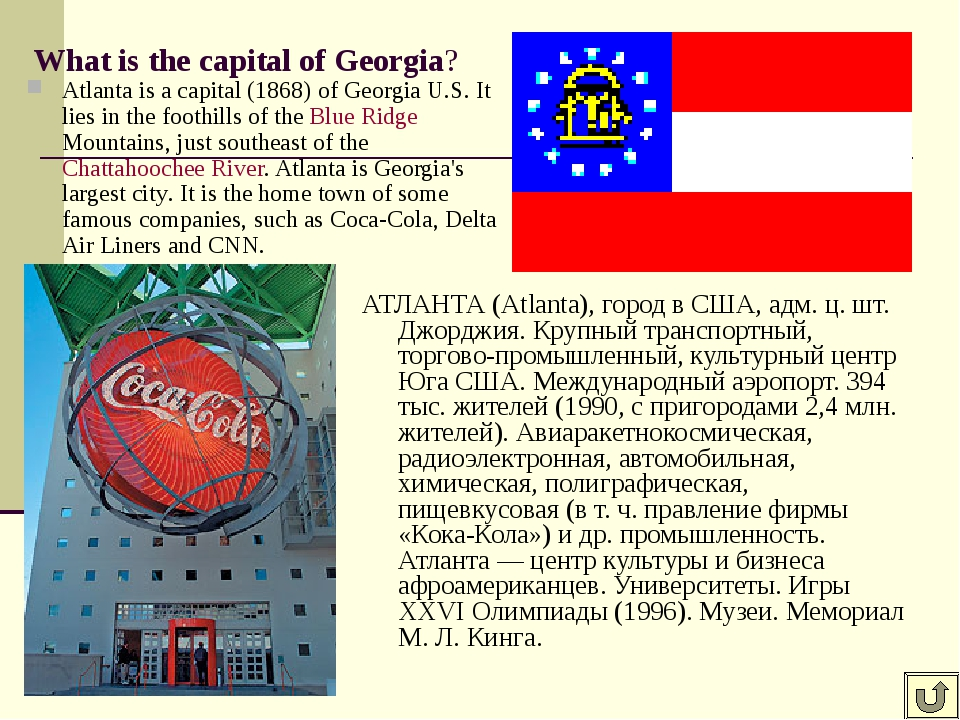 What is the capital of Georgia? Atlanta is a capital (1868) of Georgia U.S. I...