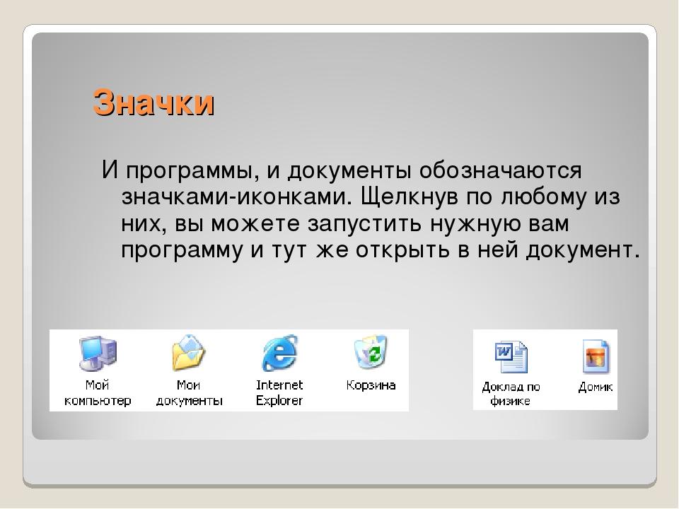 Приложения для просмотра фотографий на компьютере факт воровском