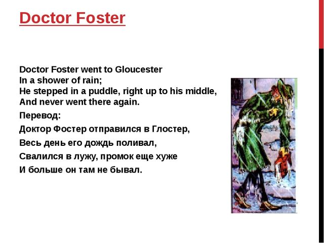Doctor Foster Doctor Foster went to Gloucester In a shower of rain; He steppe...
