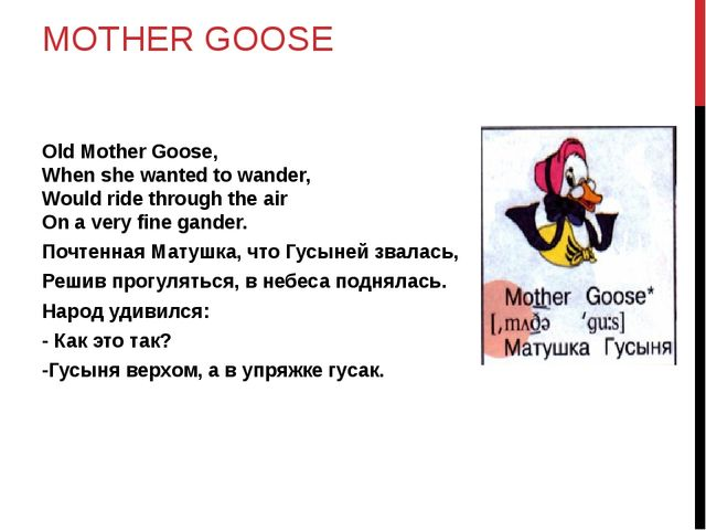 MOTHER GOOSE Old Mother Goose, When she wanted to wander, Would ride through...