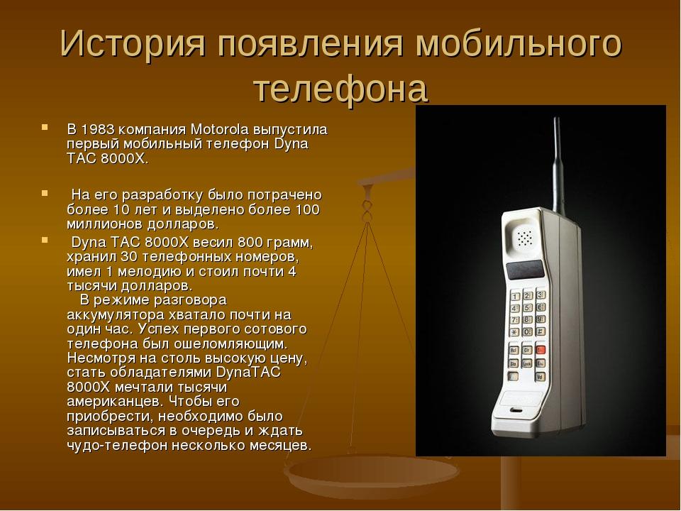 Téléphonie mobile  Wikipédia