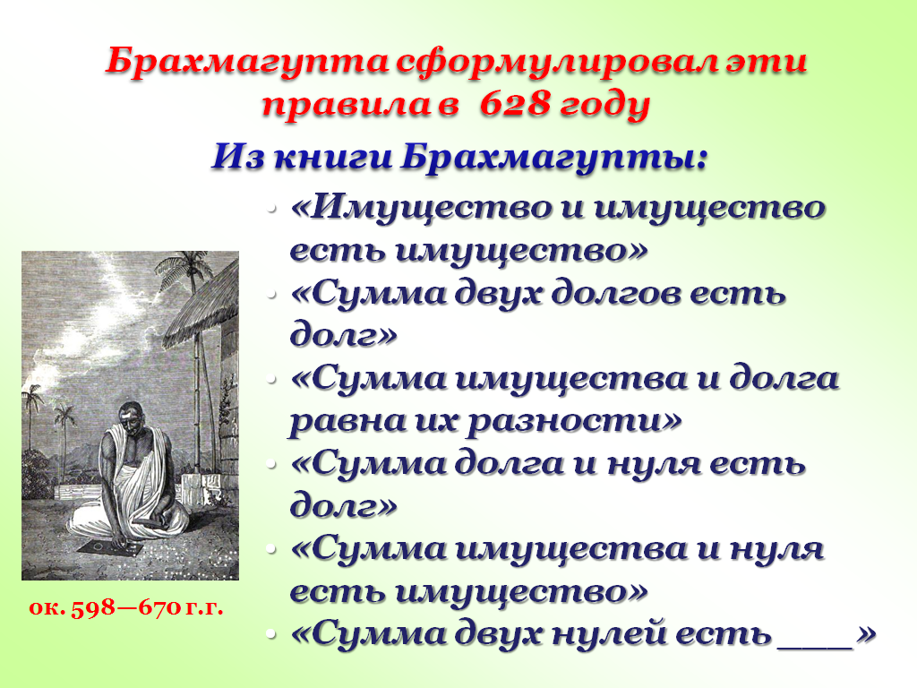 hello_html_m53a95af6.png