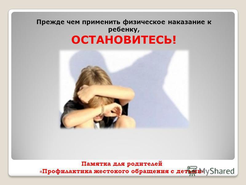 hello_html_m1b3fed40.jpg