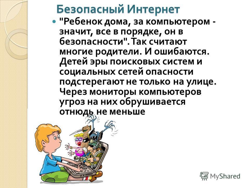 hello_html_m466acffc.jpg