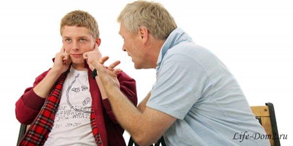 Как сделать так чтобы родители перестали контролировать - HairyTale