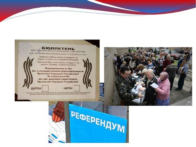 Референдум о самоопределении Луганской Народной Республики
