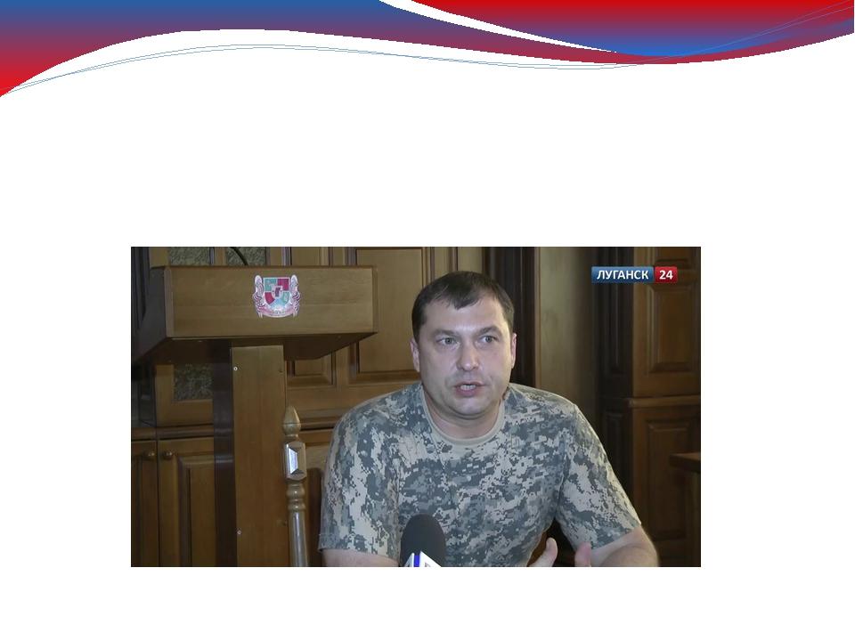 21апреляна народном сходе народным губернатором края был избранВалерий Бол...