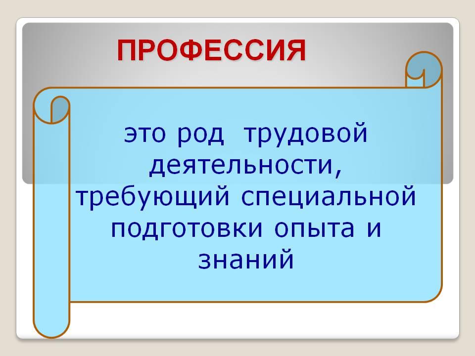 hello_html_780f7cb7.jpg