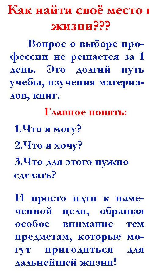 hello_html_me8e453a.png