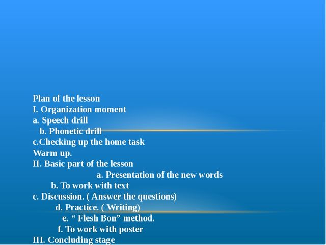 Plan of the lesson I. Organization moment a. Speech drill b. Phonetic drill...