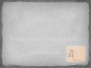Thank you for your attention! Surkova Olesya