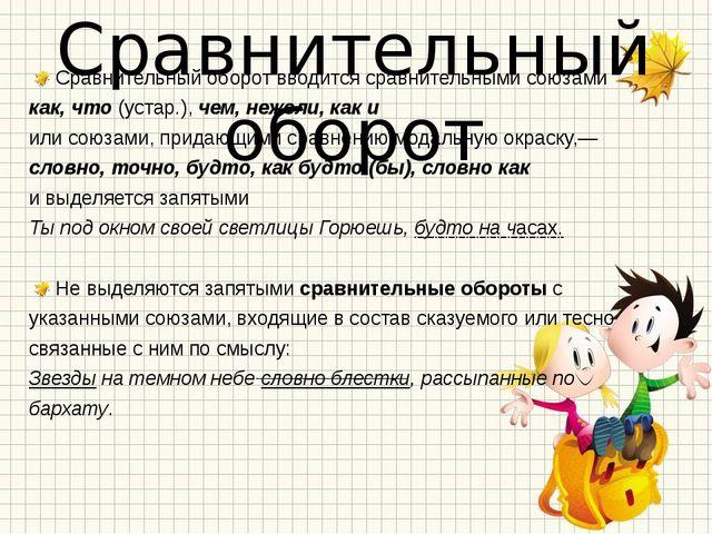 А: ,,П'' – а. А: ,,П'' , а. (есть прямая речь внутри слов автора) Дежурный со...