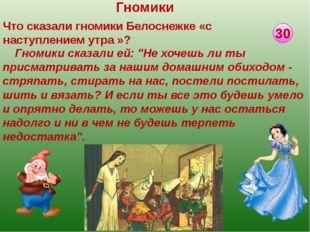 Источники http://cde.trome.e3.pe/98/ima/0/0/7/1/4/714570.jpg http://img-fotk