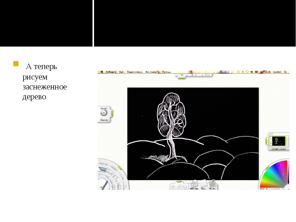 А теперь рисуем заснеженное дерево