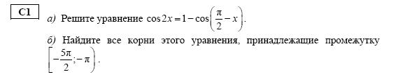 hello_html_370fb3d1.png
