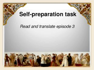 Self-preparation task Read and translate episode 3