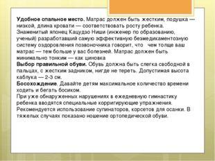 Сергеев В.Ф. Занимательная физиология, Просвещение, 2001 Р.Д. Маш Человек и е