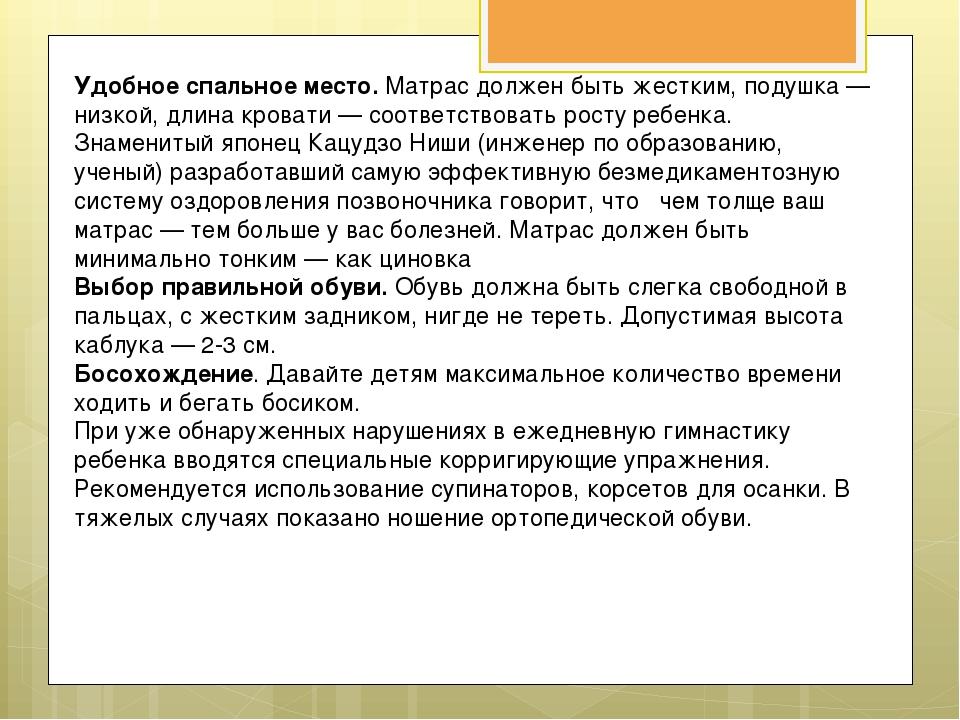 Сергеев В.Ф. Занимательная физиология, Просвещение, 2001 Р.Д. Маш Человек и е...