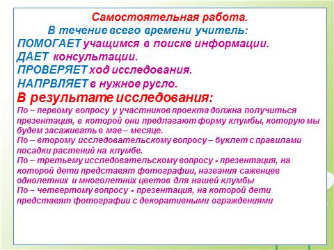 hello_html_30d75d32.png