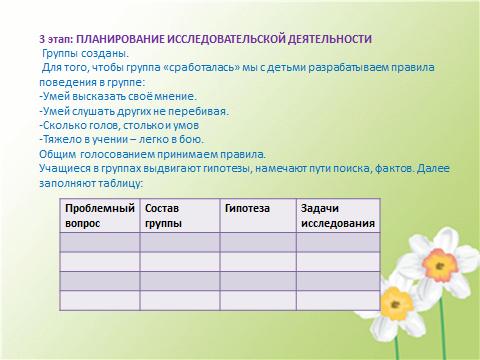 hello_html_361659b7.png