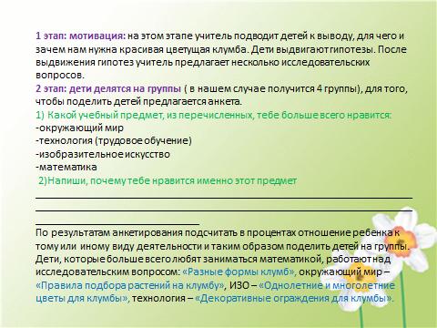 hello_html_m2e3a2cef.png