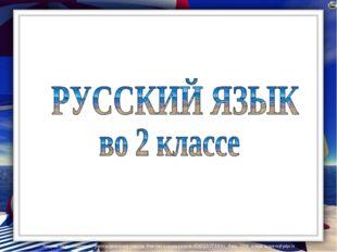 Лазарева Лидия Андреевна, учитель начальных классов, Рижская основная школа «
