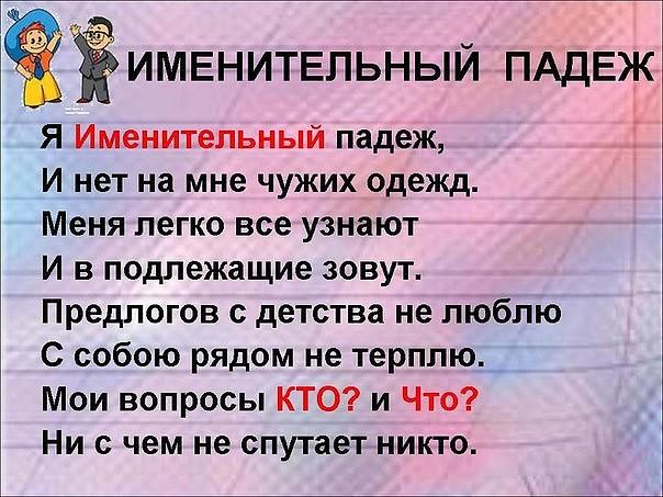 hello_html_7287d43.jpg