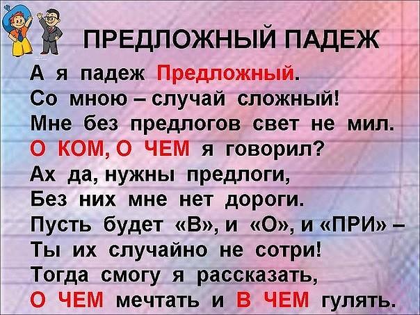 hello_html_m30d99762.jpg