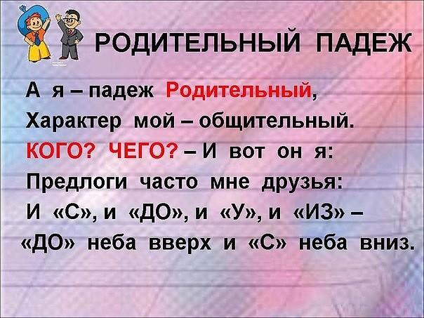 hello_html_m685dd2c3.jpg