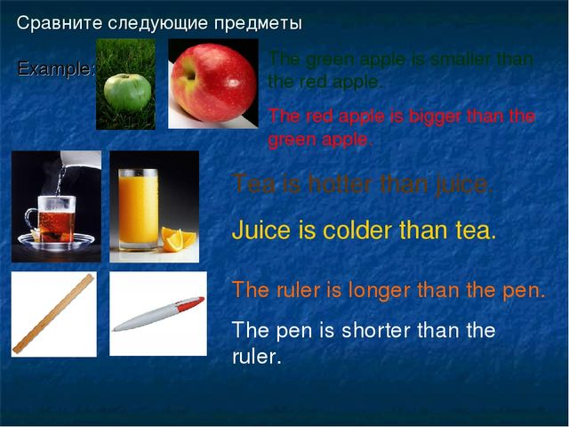 Сравните следующие предметы Example: The green apple is smaller than the red...