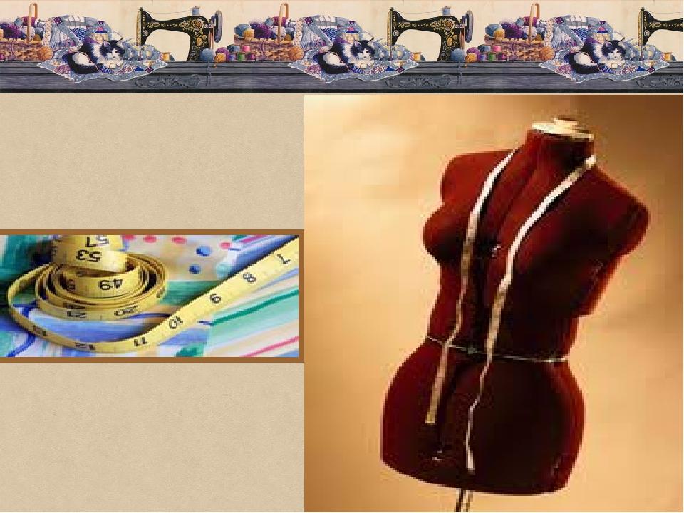 Сантиметровая лента - для снятия мерок длинна её 150 см с сантиметровыми дел...