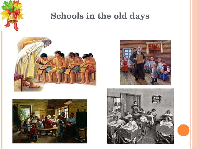 Schools in the old days