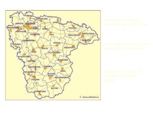 Воронежская область создана 13 июня 1934 года Население составляет более 2 мл
