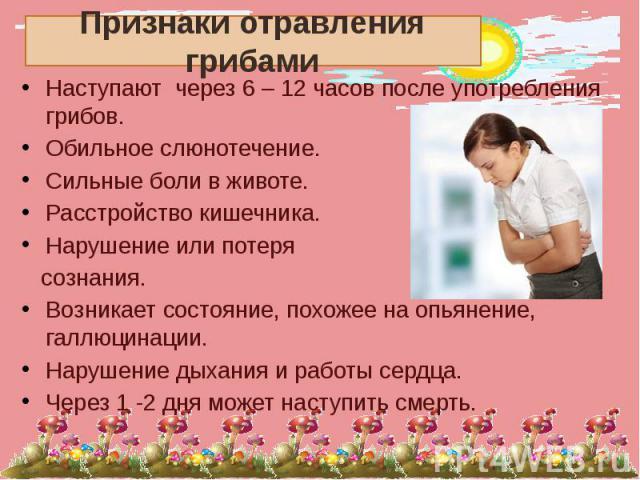 hello_html_m76a601e9.jpg