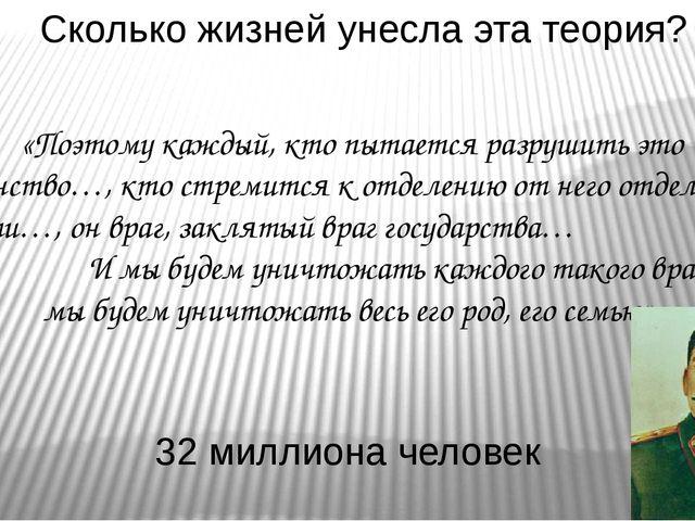 «Поэтому каждый, кто пытается разрушить это единство…, кто стремится к отделе...