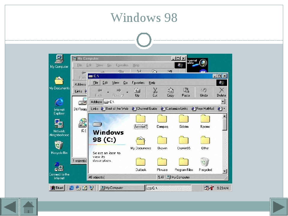 Иконки Windows (1985 - 2012)