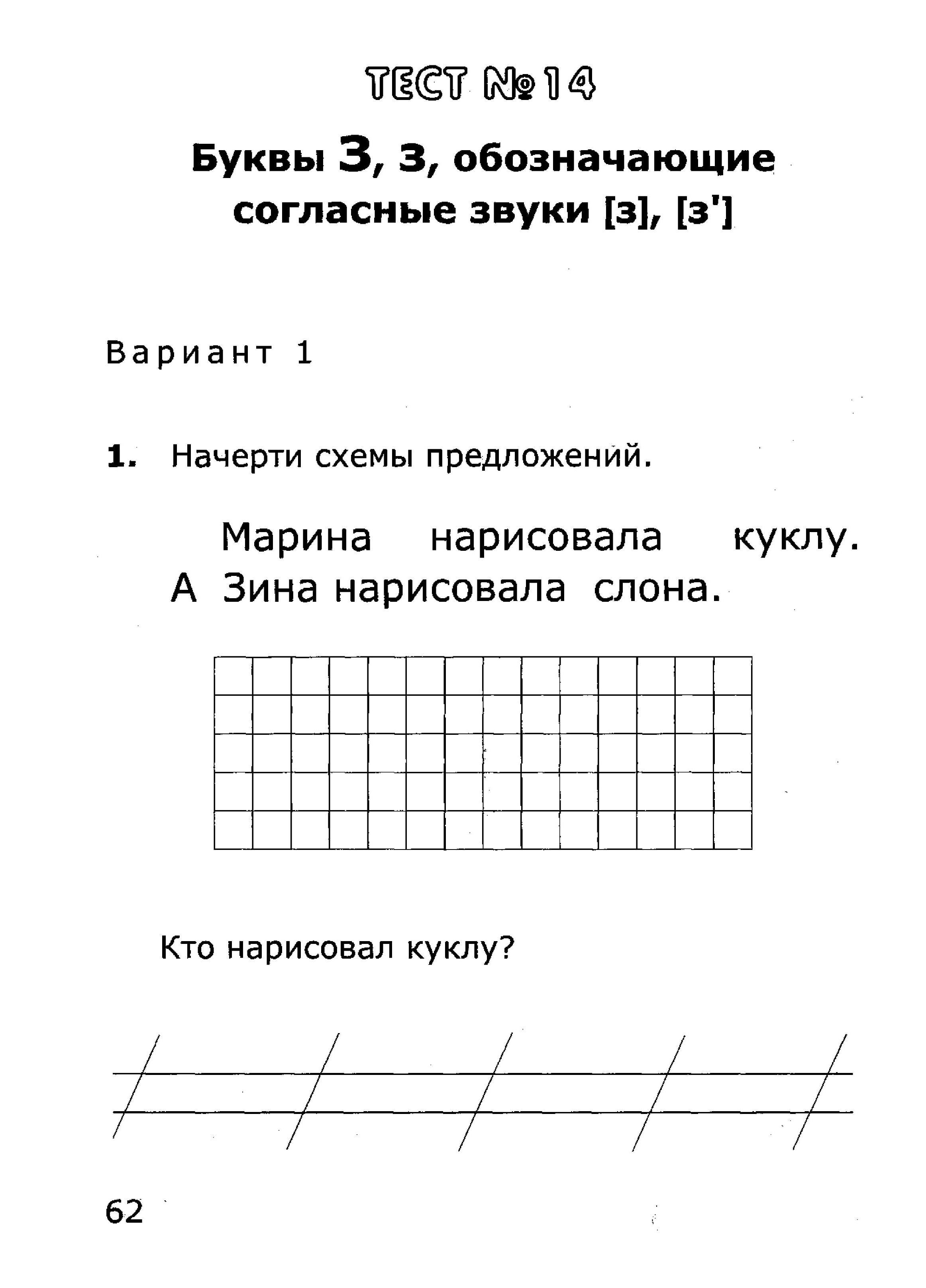 hello_html_m3f4aa5d1.jpg