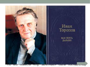 Советский и российский певец, автор песен, актёр. В 1991 году получил премию