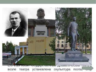 Воркутинский район (г. Воркута) Город получил данную награду за успехи, дост