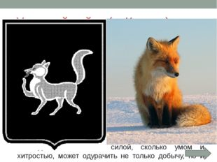 СПАСИБО ЗА ИГРУ)))