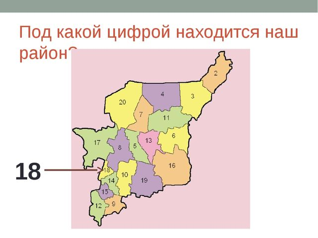 Усть-Куломский район (с. Усть-Кулом) Основан в конце XIV века святителем Сте...