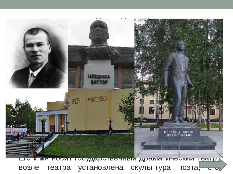 Воркутинский район (г. Воркута) Город получил данную награду за успехи, дост...