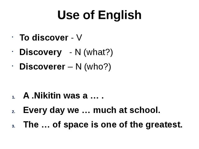 Use of English To discover - V Discovery - N (what?) Discoverer – N (who?) A...