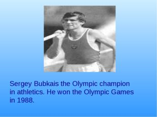Sergey Bubkais the Olympic champion in athletics. He won the Olympic Games in