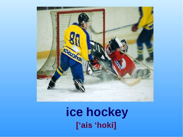 ice hockey ['ais 'hoki]