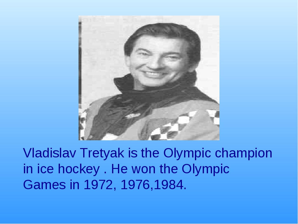 Vladislav Tretyak is the Olympic champion in ice hockey . He won the Olympic...